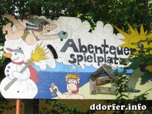 ASP  Mörsenbroich Düsseldorf